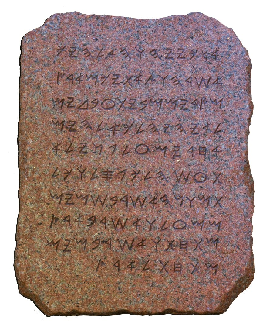 """Stone Tablet Clip Art : Search results for """"blank ten commandments template"""